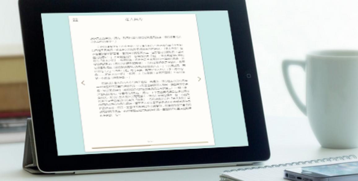 HTML5 EPUB reader